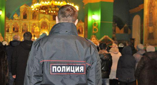 В рождественскую ночь в храмах Самарской области пройдет более 300 богослужений | CityTraffic