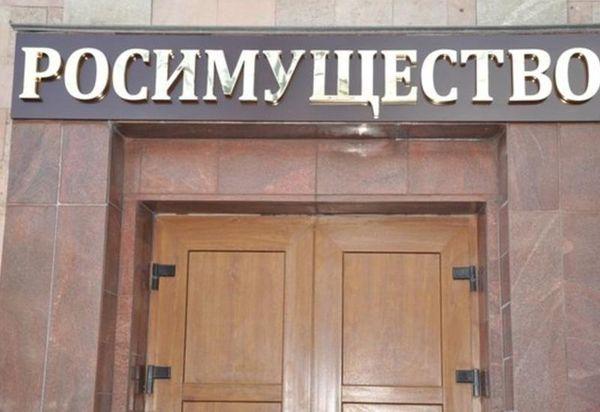 Второй очаг бешенства за месяц обнаружен в Самарской области | CityTraffic