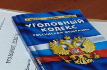 На жительницу Тольятти завели уголовное дело за покупку поддельного больничного листа для сына | CityTraffic