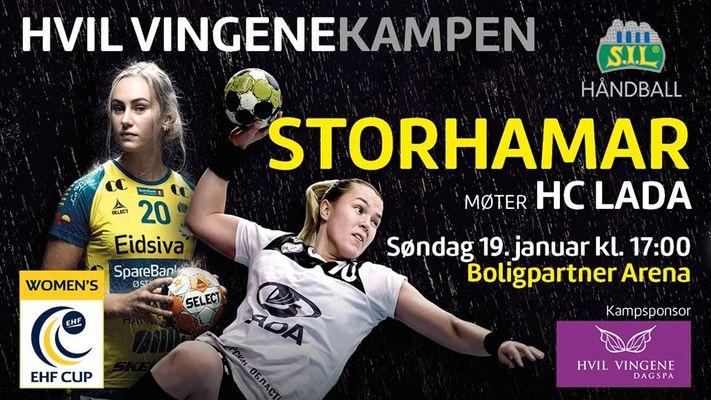 Гандбольная «Лада» победила на выезде норвежский «Сторхамар» | CityTraffic