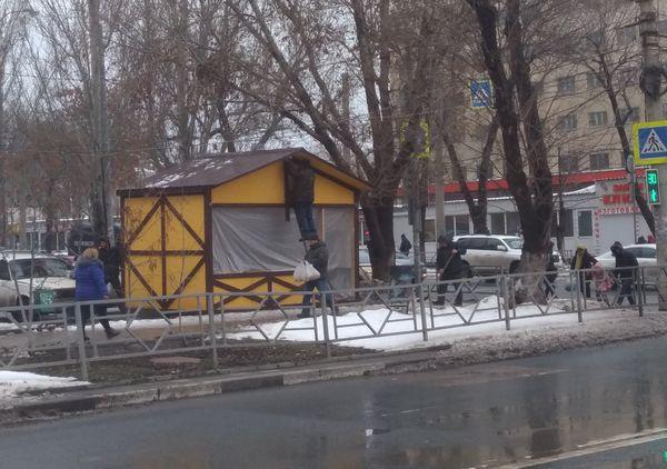 Из Арбитражного суда Самарской области эвакуируют людей: видео | CityTraffic