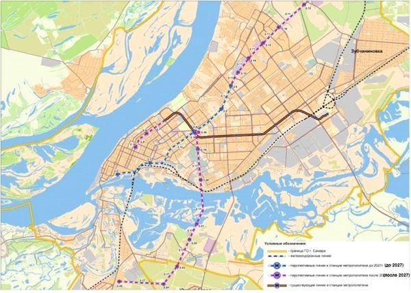Перспективы метро в Самаре: 18 станций до 2038 года стоимостью 240 млрд рублей | CityTraffic