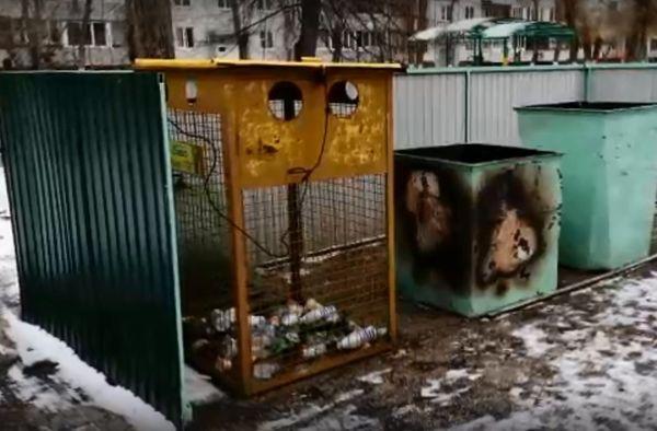 В Тольятти пироманьяк прожег до дыр мусорный контейнер на территории школы: видео | CityTraffic