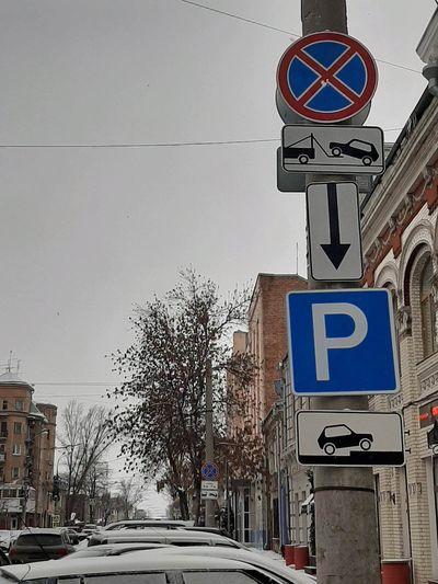 Из-за ограничений в центре Самары горожане не могут найти место для парковки автомобилей | CityTraffic
