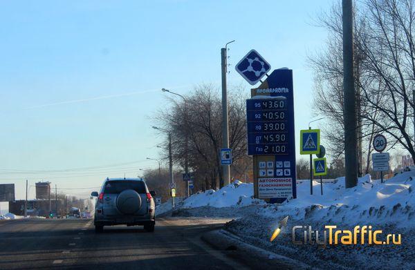 Три месяца подряд растёт в цене топливо в Тольятти | CityTraffic