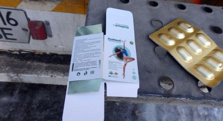 В Самарской области задержали партию опасных препаратов для похудения | CityTraffic