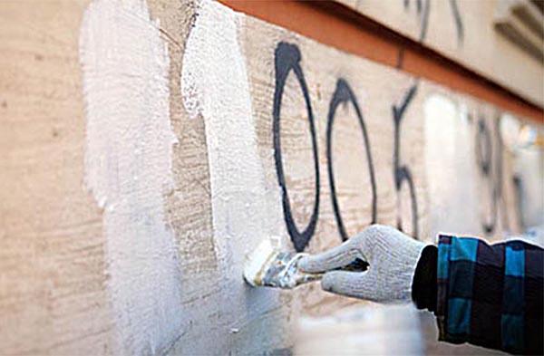 В Самарской Губдуме предложили не штрафовать УК за надписи на домах, а ловить вандалов   CityTraffic