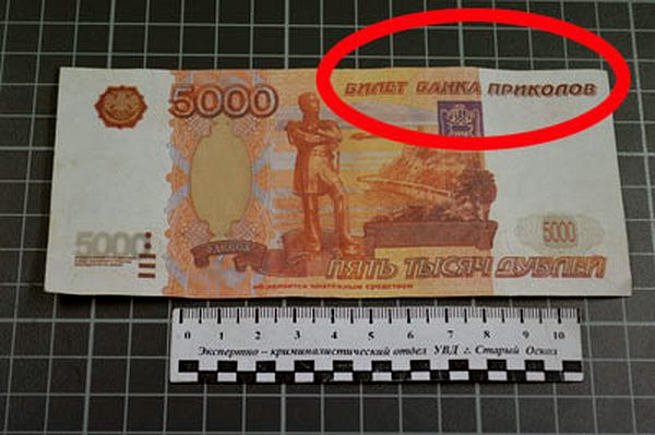 "Хитрый оконщик из Самары обманул пенсионерку деньгами ""банка приколов"" | CityTraffic"