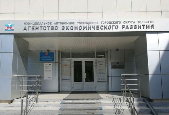 В Самарской области 69-летняя женщина может лишиться свободы за фиктивную регистрацию мигрантов | CityTraffic