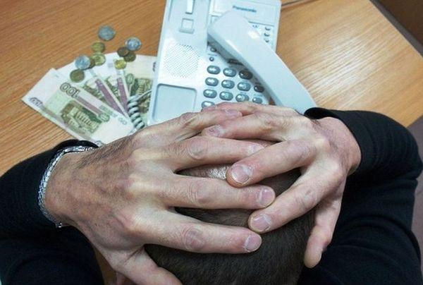 Россияне требуют закрыть МФО и списать гражданам долги | CityTraffic