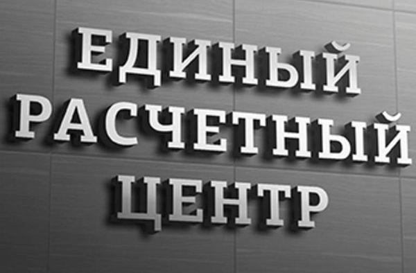 Оператора для ЕРЦ в Самарской области определят в марте | CityTraffic