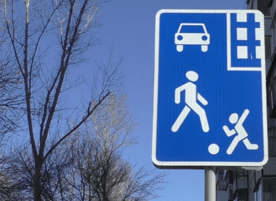 В Тольятти под колеса автомобиля попал 10-летний мальчик | CityTraffic