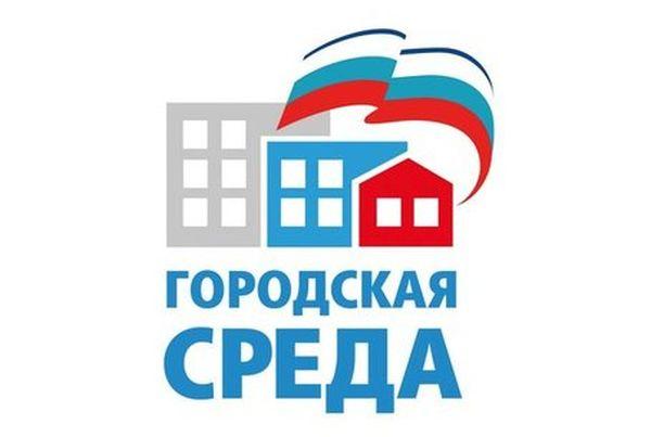 Самарская область получит 45 млн рублей на создание комфортной среды вмалых городах