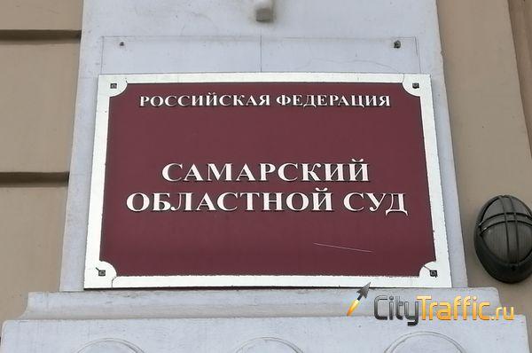 Осужденная в Самаре за взятку экс-полицейская Вера Рабинович обжалует приговор | CityTraffic