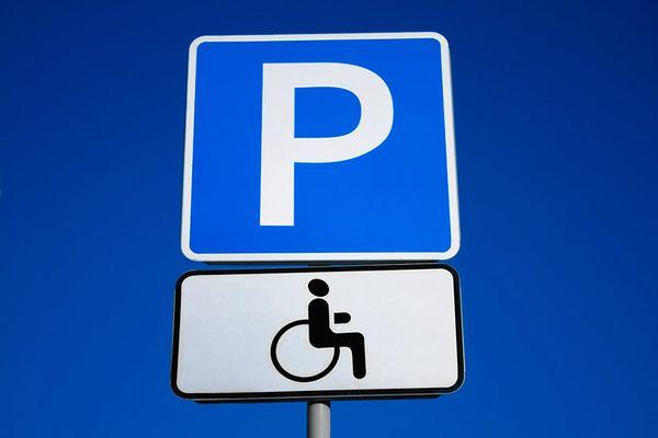 Инвалиды 3 группы получили право на бесплатную парковку | CityTraffic