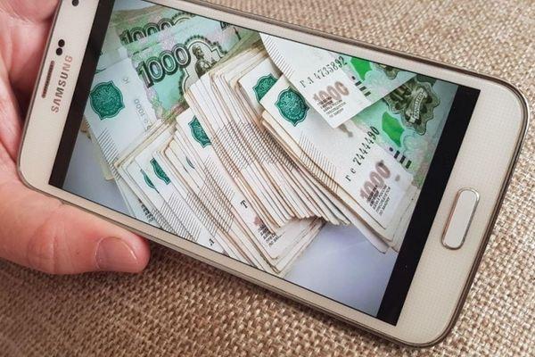 Житель Сызрани нашел телефон и перевел себе деньги с карты его хозяйки | CityTraffic