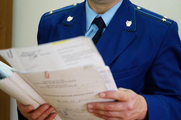 В Тольятти прокуратура проверяет детсад, в котором ребенок получил травму | CityTraffic