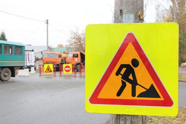 В Самаре в ночь с 7 на 8 февраля отремонтируют водоводы и перекроют дороги | CityTraffic