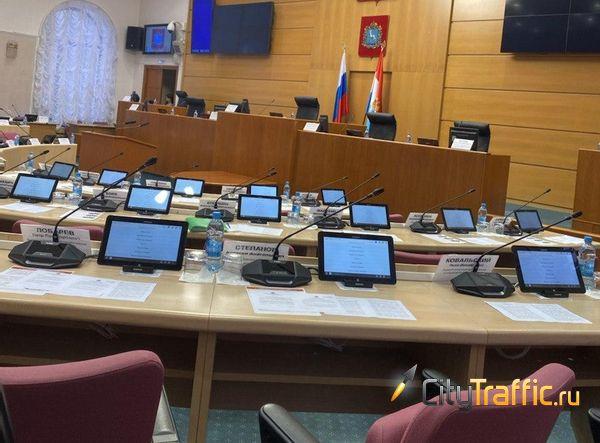 Мероприятия Самарской губернской думы пройдут в дистанционном режиме | CityTraffic