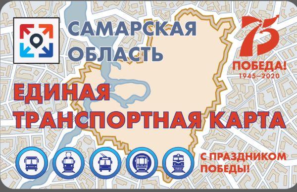 Двое умерших и 43 заболевших коронавирусом в Самарской области за сутки | CityTraffic