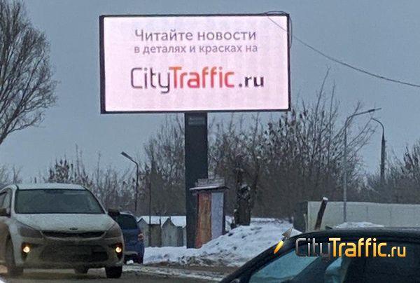 В Самаре объявили рекламные торги   CityTraffic