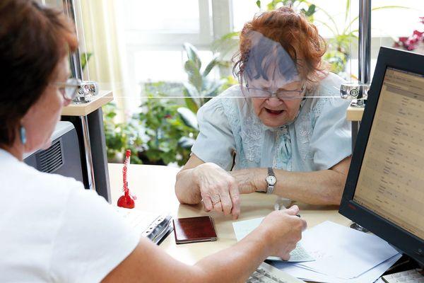 Россияне предлагают ликвидировать Пенсионный фонд | CityTraffic