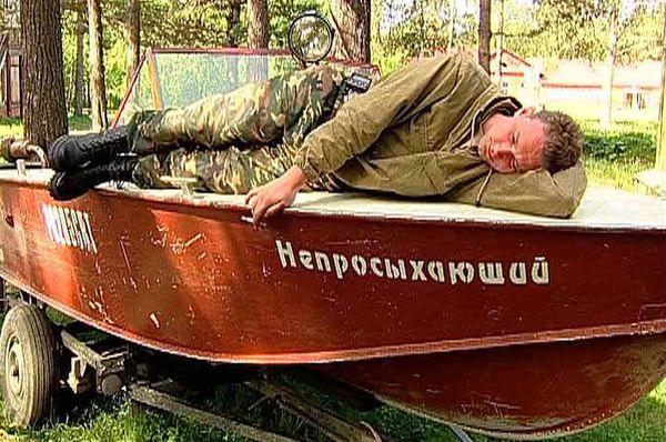 Транспортная прокуратура требует лишить алкоголика из Самарской области права управлять маломерным судном   CityTraffic