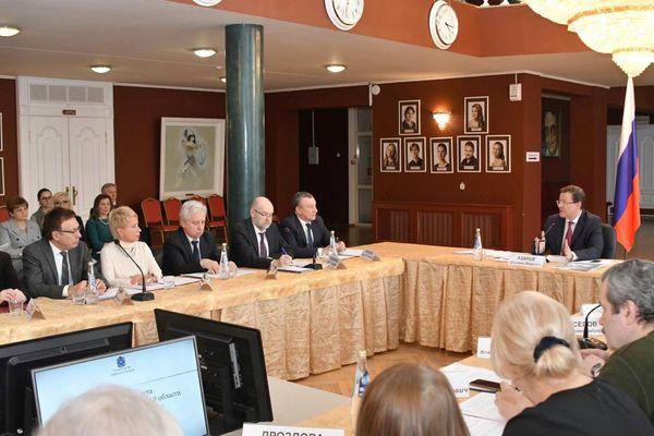 В 2020 году 12 детских школ искусства в Самарской области получат субсидии по 5,5 млн рублей | CityTraffic