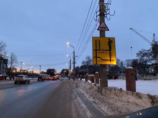 Водителей Самары смутили знаки, установленные на въезде на Заводское шоссе | CityTraffic