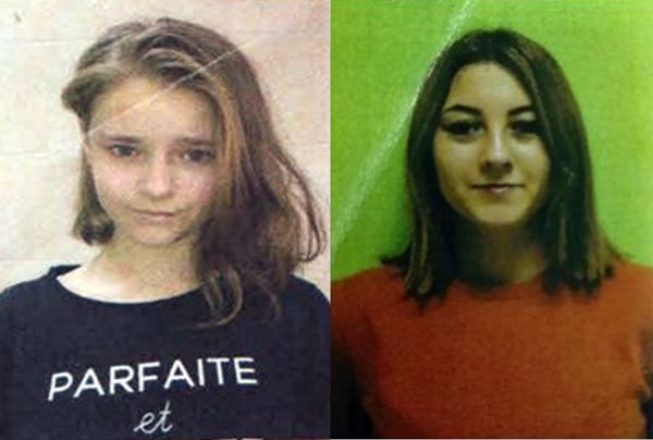 В Самаре пропали две девушки-подростка | CityTraffic
