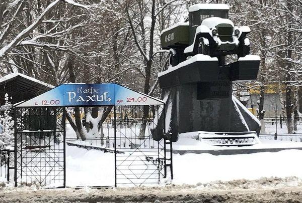 """В Самаре демонтировали вывеску и арки незаконного кафе """"Рахиб""""   CityTraffic"""