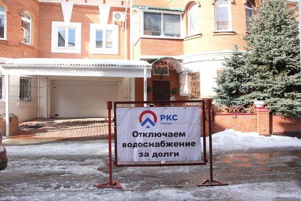 В Самаре жильцам элитных коттеджей на 9 просеке отключат канализацию из-за долгов | CityTraffic