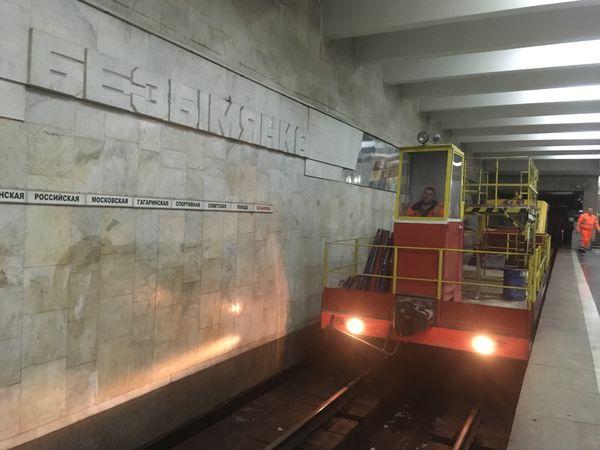 На двух станциях метро Самары начался ремонт | CityTraffic