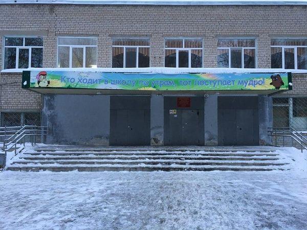В Самаре не будут закрывать на карантин  школу, родители учеников которой рассказали о случаях туберкулёза | CityTraffic