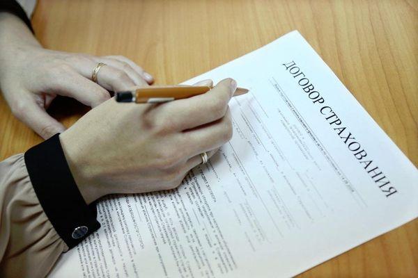 Можно ли отказаться от навязанной страховки при получении кредита вбанке