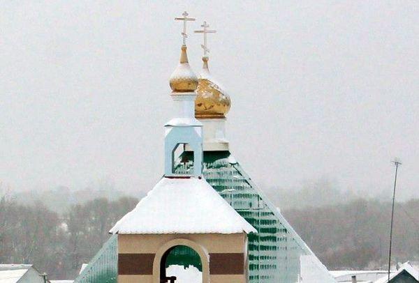Ордена, кулоны и кольца: имущество Газбанка продают за 10 млн рублей | CityTraffic