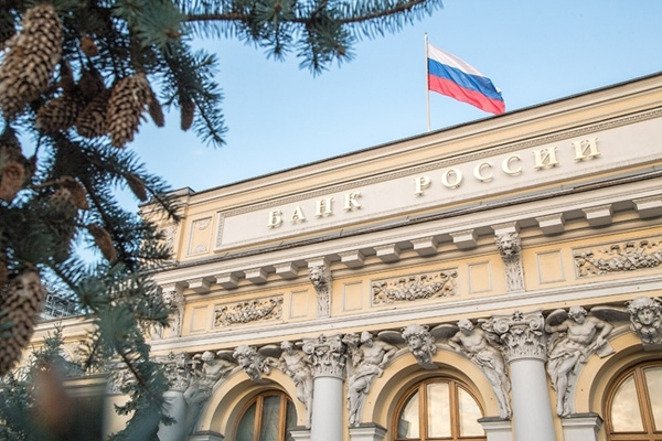 В ЦБ РФ рассказали об условиях, при которых граждане смогут воспользоваться кредитными каникулами из-за пандемии | CityTraffic