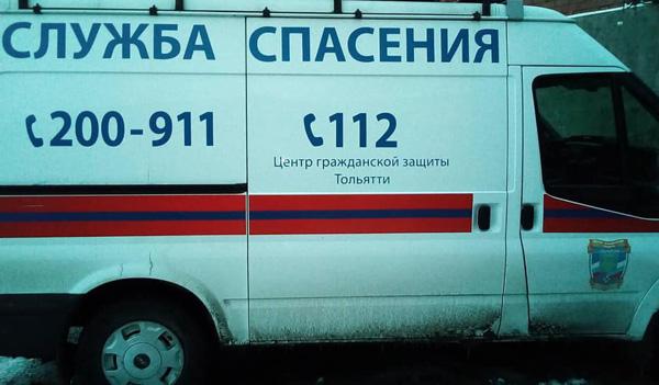 В Тольятти двое подростков гуляли по тонкому льду, один провалился в воду | CityTraffic