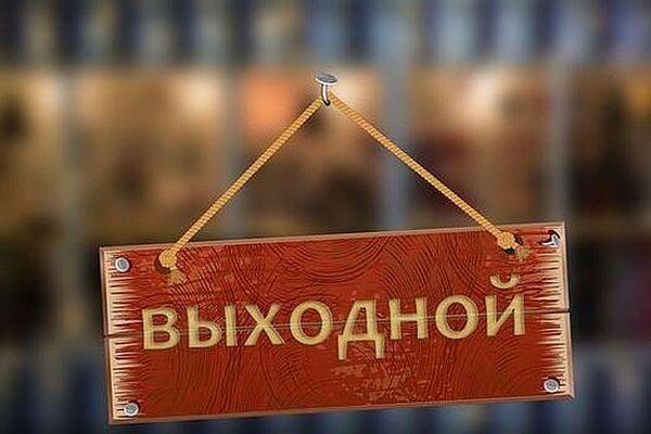 В Самарской области 5 вагонов сошли с рельсов | CityTraffic