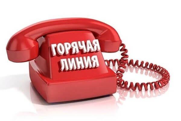 В Самарской области начали работать 3 новых номера горячей линии по коронавирусу | CityTraffic