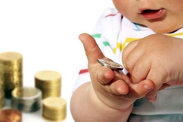 Правительство РФ изменило правила назначения пособий на детей от 3 до 7 лет с 1 апреля | CityTraffic