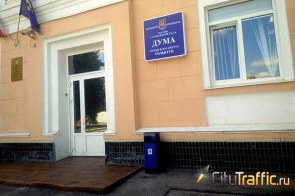 Депутаты из Тольятти предлагают признать распространение коронавируса обстоятельством непреодолимой силы | CityTraffic