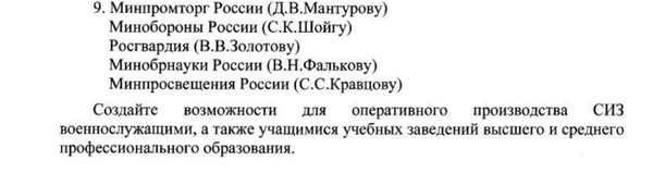 Россиян будут штрафовать за нарушение карантина по коронавирусу | CityTraffic