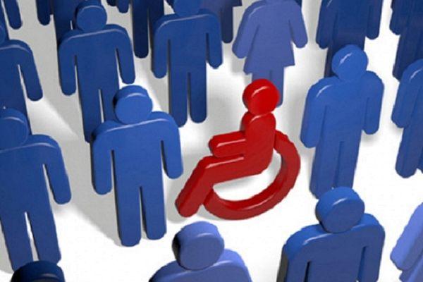 В РФ упрощенный порядок назначения инвалидности будет действовать до 1 октября 2021 года | CityTraffic