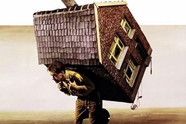 Самарская область заняла 28 место в рейтинге регионов по доступности покупки семьями жилья в ипотеку | CityTraffic