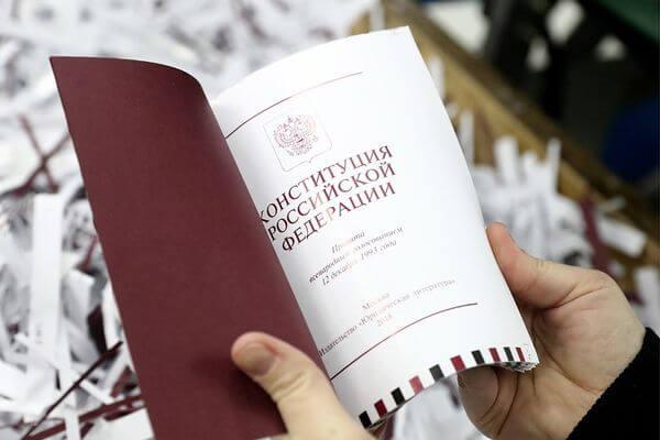 Самарской области компенсировали затраты на организацию голосования по поправкам в Конституцию | CityTraffic