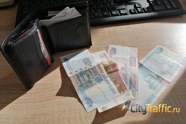 Жители Самарской области за год взяли кредитов на 282,6 млрд рублей | CityTraffic