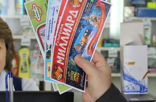 Самара попала в топ-10 городов РФ, жители которых часто покупают лотерейные билеты | CityTraffic