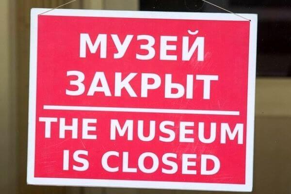 Музеи, зоопарки и кинотеатры в Самарской области признали пострадавшими от коронавируса | CityTraffic