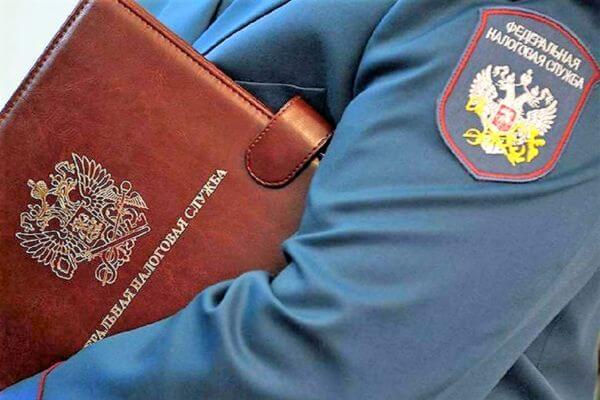 В конце мая откроется долговой центр УФНС России по Самарской области